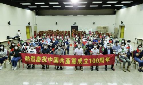 【慶建黨百年】民众建澳聯盟組百會員觀看慶黨百年大會直播