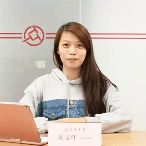 民青會籲助力青年發揮優勢迎接機遇