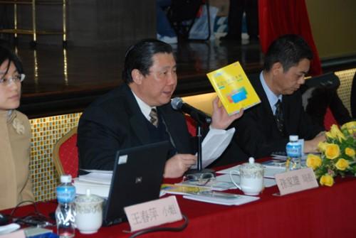 民建聯舉辦《勞動關係法》講解會