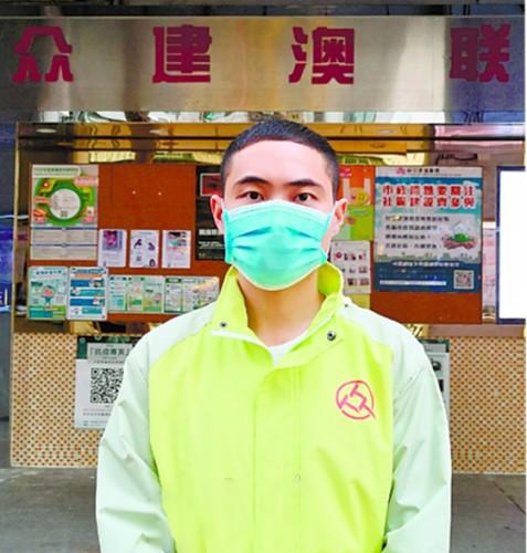 【民建聯】李良汪:加強規範公資企業運作