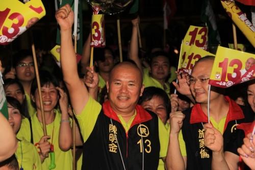 第13組 民聯誓師出征