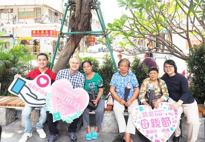 議員服務團隊「市民服務日」致送母親節祝福