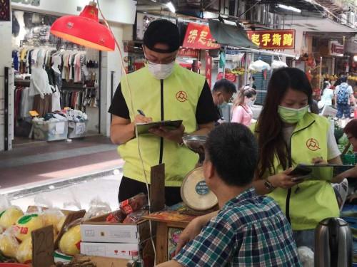 【民眾橋樑】民建聯收集三盞燈商販營商環境意見