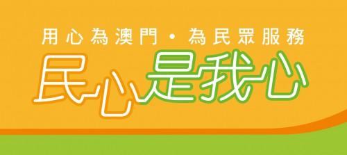 早上好!【家倫讀報】分享每日大小資訊(8月3日)