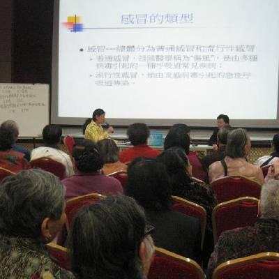 12月1日民眾醫療講座