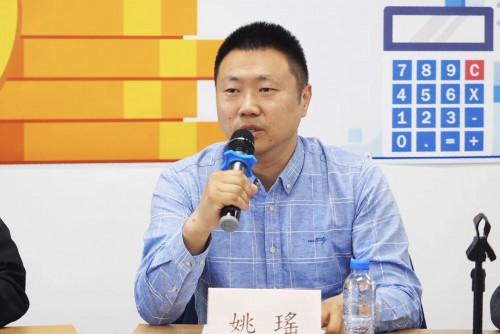 """姚瑤倡延長""""心出發""""推動旅遊業復甦"""