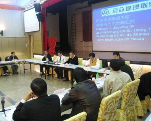 民眾舉辦政府施政方針研討會