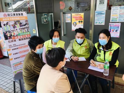 【民眾橋樑】民建聯關注長者退休生活籲加強支援