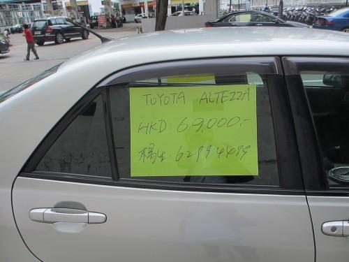 賣車廣告日漸泛濫—陳德勝