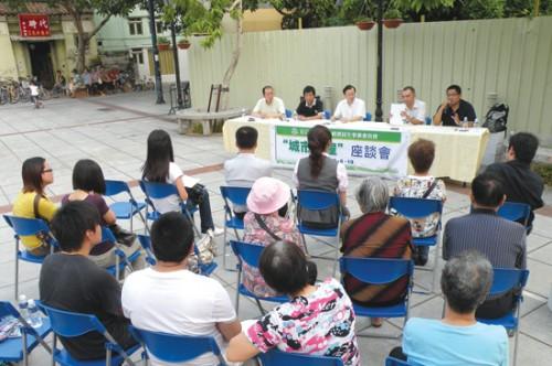 民聯座談會探討木屋問題